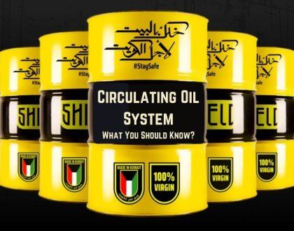 Circulation Oil